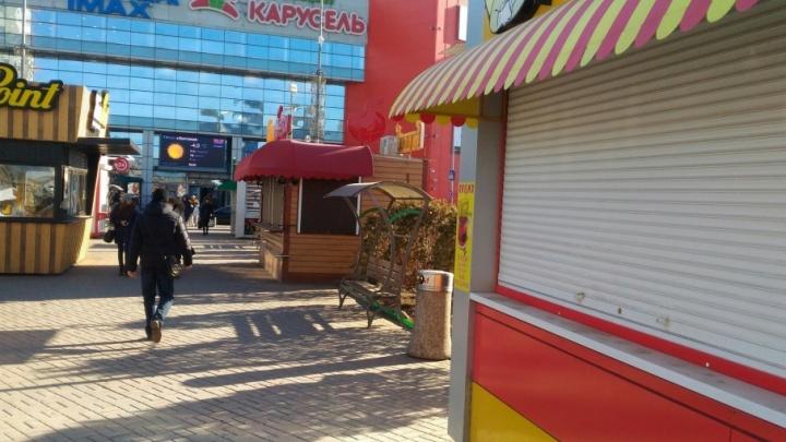 В Волгограде закрылись уличные фуд-корты возле «Европы Сити Молл»