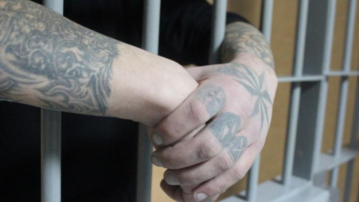 Архангельских экс-осужденных, алкоголиков и бездомных обучат бизнесу на деньги президентского гранта