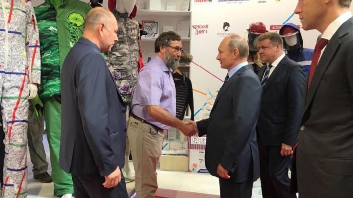 Аспирант из Шахт представил Путину коллекцию одежды для активного отдыха