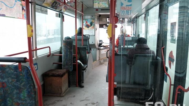 Мэрия Перми закончила проверку инцидента с автобусом, из которого из-за кондуктора высадили пассажиров