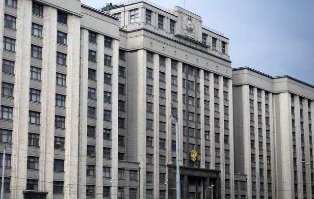 Депутаты Госдумы из Ростовской области отчитались о доходах