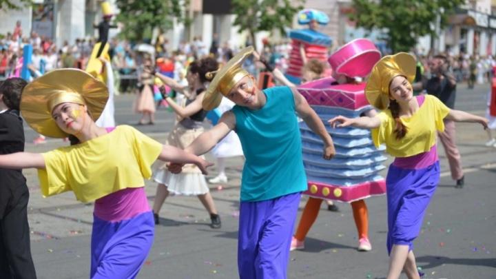 Любой пермяк сможет пройти в карнавальном шествии в День города