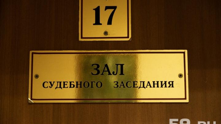 Суд оставил в силе приговор пермскому пранкеру Давыдову