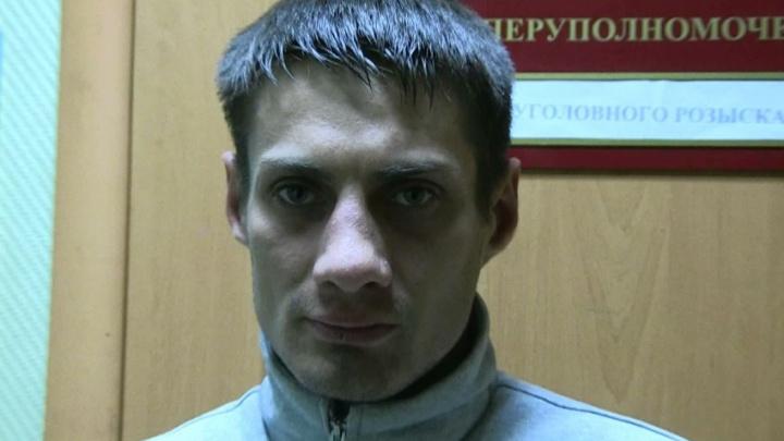 Тюменца, который обманывал по телефону старушек, задержали в Екатеринбурге