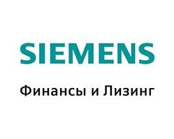 «Сименс Финанс» повышает доходность предприятия