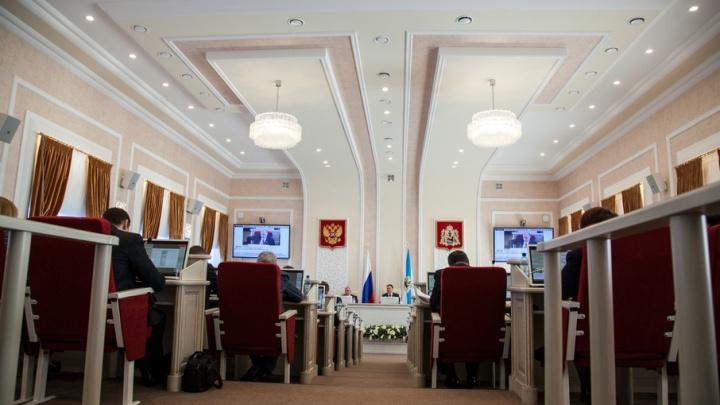 Город-пасынок: архангельские депутаты хотят отнять деньги у областных