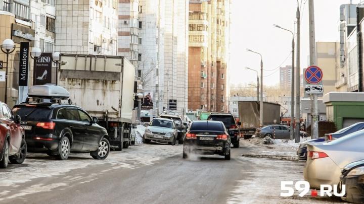 Улица Малышева в центре Перми останется двухсторонней