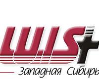 Современные системы безопасности от ООО «Луис + Западная Сибирь»