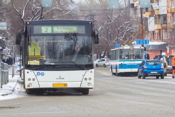 Общественный транспорт в Самаре стал доступнее