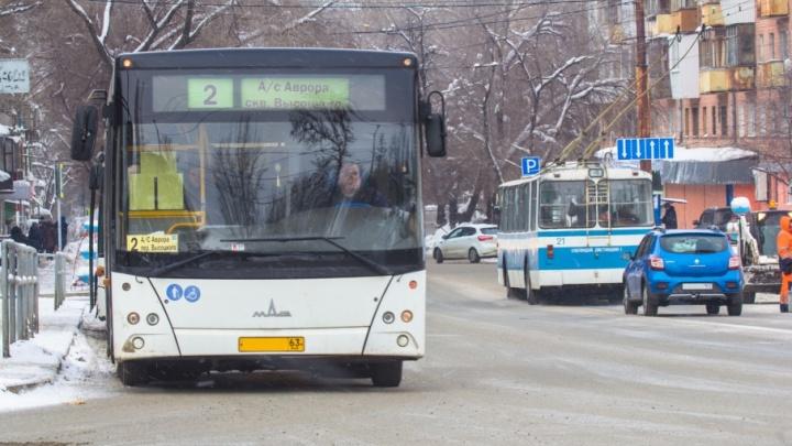 Задремавших в автобусе жителей Самары разбудит новое приложение-навигатор