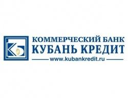 Банк «Кубань Кредит» вводит два новых вклада