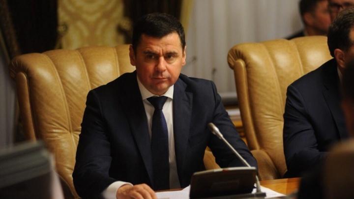 Ярославский губернатор показал подписчикам в соцсетях, каким он был в юности