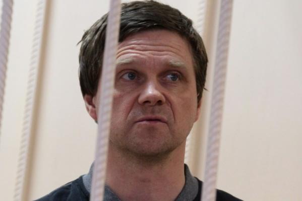 Андрей Пязок просил оставить его на свободе под залог в три миллиона рублей