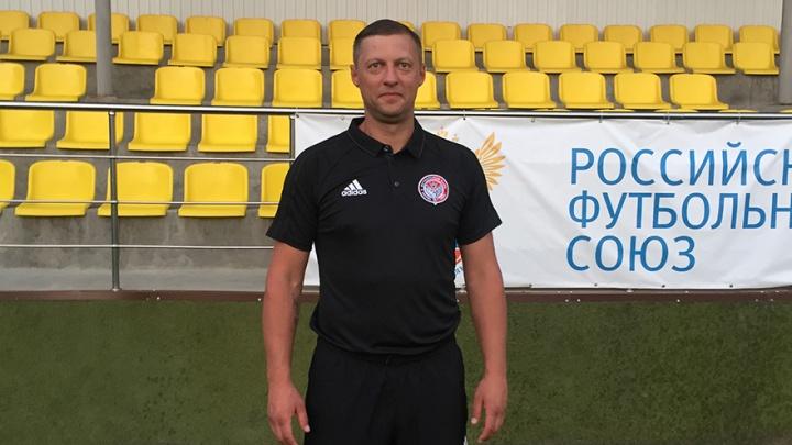 Молодежку «Амкара» возглавил 38-летний тренер из Литвы