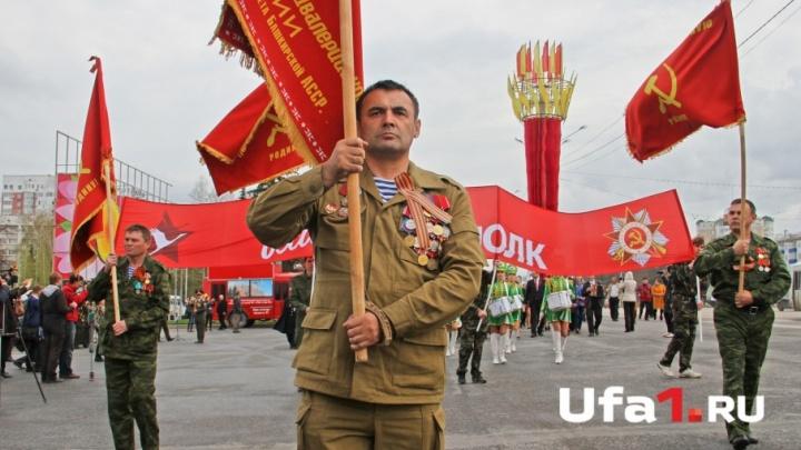 История уфимского «Бессмертного полка»: от колонны до шествия за четыре года