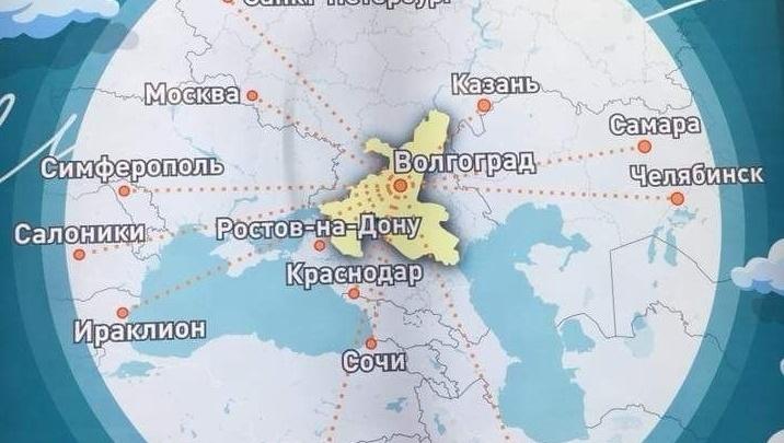 В новом терминале аэропорта Волгограда перепутали Сочи, Грузию и Пхукет