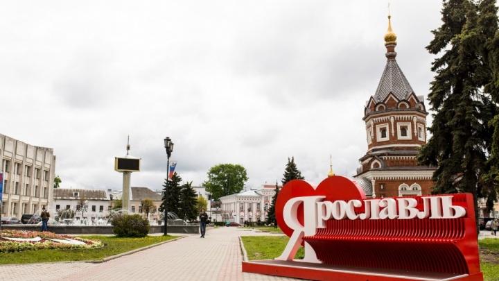 В День города в центре Ярославля появится улица Золотого кольца