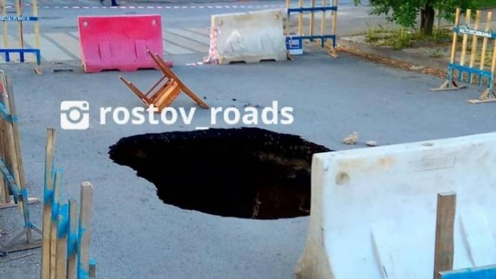 Опять двадцать пять: в центре Ростова на дороге провалился асфальт