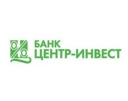 Состоялось годовое собрание акционеров банка «Центр-инвест»