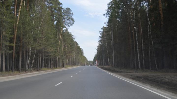 Повысить качество: в Прикамье 35 местных дорог передадут на баланс края
