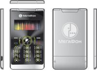 «МегаФон» делает тонкое предложение