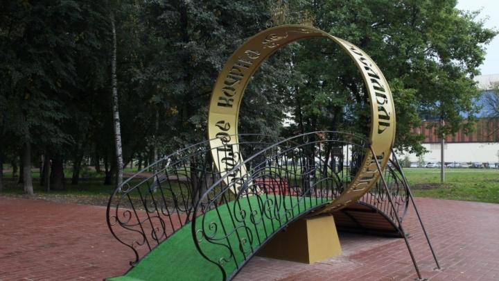 С арт-объекта «Золотое кольцо» срезали опасные штыри