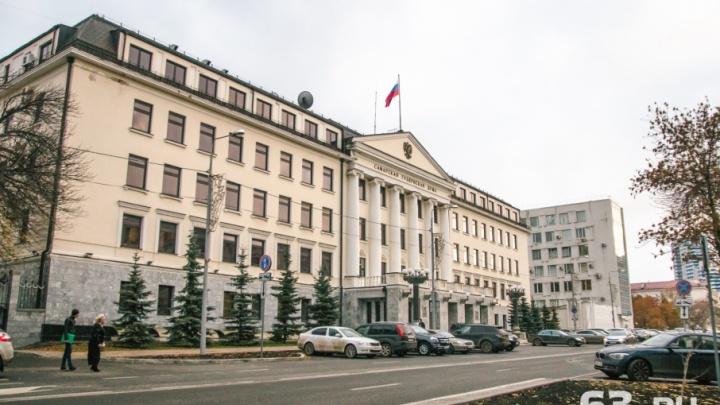 Самарский депутат предложил урезать расходы на пиар правительства и губернатора