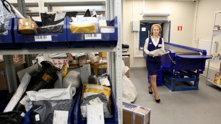 Открыли почту будущего: ярославцы будут сами взвешивать и упаковывать свои посылки