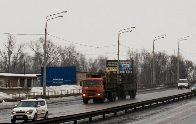 В двух крупнейших городах Ярославской области ограничат движение
