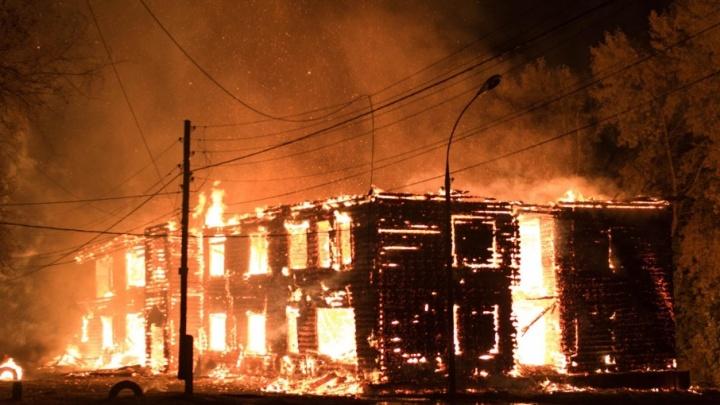 Пожары на Красном Перевале: версия с намеренными поджогами стала основной