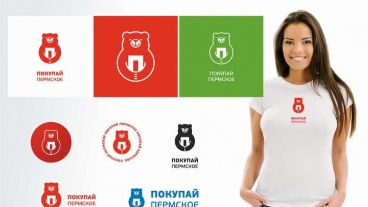 «Медведь — абсолютно другой». Бренд «Покупай пермское» изменил логотип