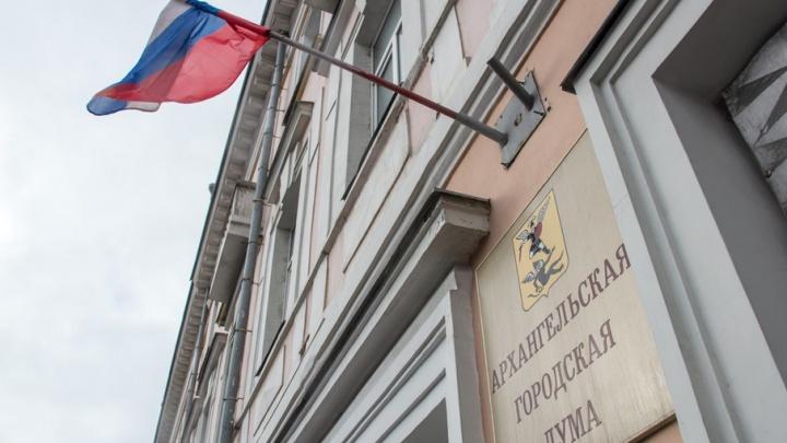 Плюс один: 26-й созыв Архангельской гордумы стал самым криминальным за всю историю