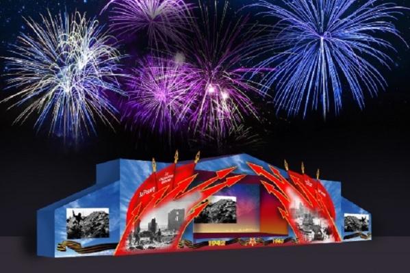 Сцену в Калаче-на-Дону сделают в виде башни, для артистов соорудят отапливаемые шатры