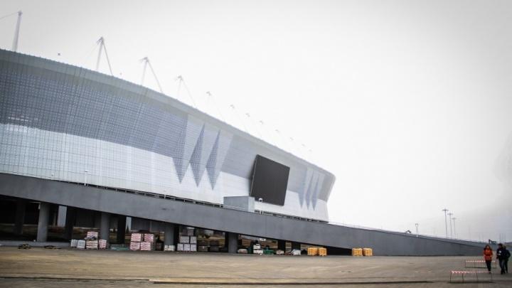 На охрану «Ростов Арены» потратят 56 миллионов рублей