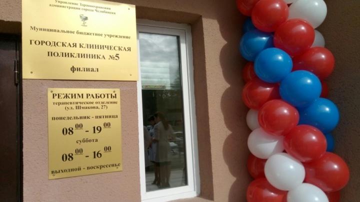 «Сумеем ли, не скажу, но деньги заложены»: на Южном Урале построят 100 мини-поликлиник
