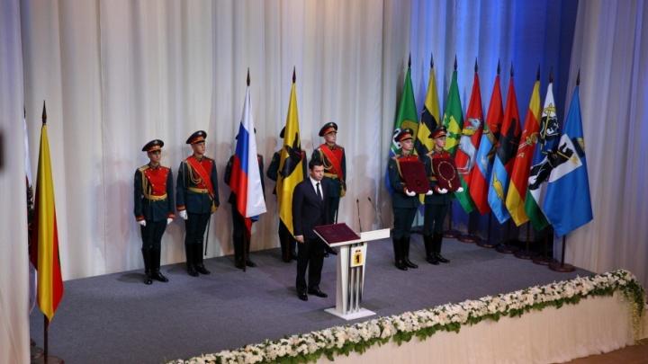 Губернатор Ярославской области получил высшие символы власти в регионе