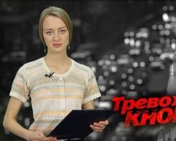 Видеообзор ЧП с 10 по 16 марта
