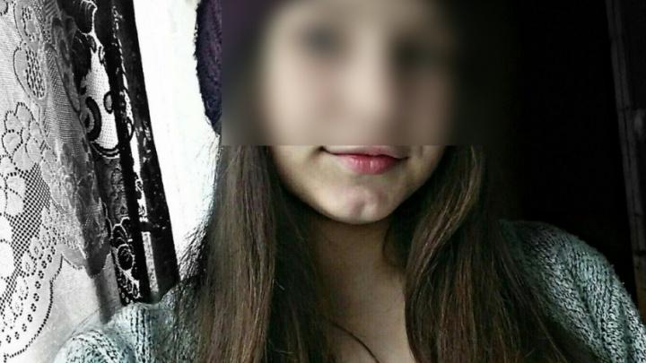 Искали до глубокой ночи: в Перми нашли пропавших три дня назад подростков