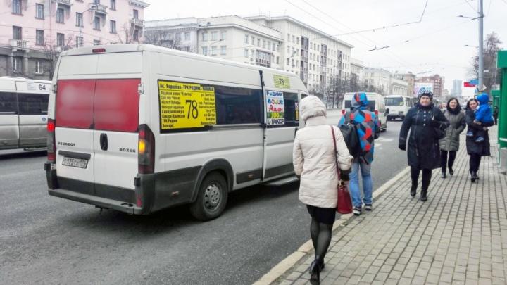 Челябинскую маршрутку, связывающую ЧТЗ и Тополинку, подключили к ГЛОНАСС