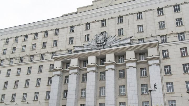 Донское правительство потратит 7,5 миллиона рублей на пиар выборов в Заксобрание