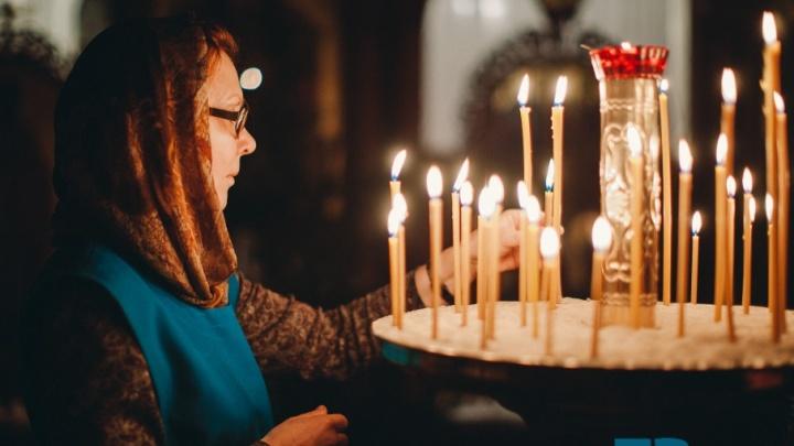 Как Тюмень встретила Рождество: ночной фоторепортаж из Вознесенско-Георгиевского храма