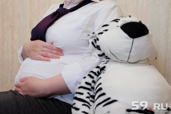 Беременность должна быть желанной