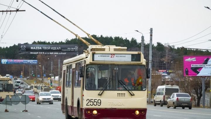Вместо вокзала — в парк: в Челябинске изменили один из троллейбусных маршрутов