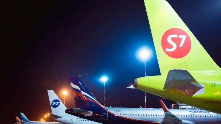 Транспортные полицейские сняли с рейса двух тюменцев, ругавшихся матом