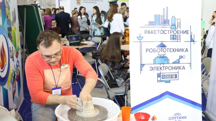 В Минтруде оценили уровень квалификации выпускников российских вузов