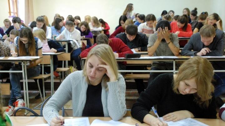 «Было сложно»: в этнографический диктант челябинцам включили вопросы об Урале