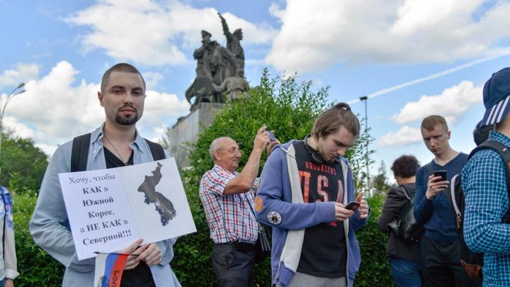В Волгограде на митинг пришли 500 сторонников Навального