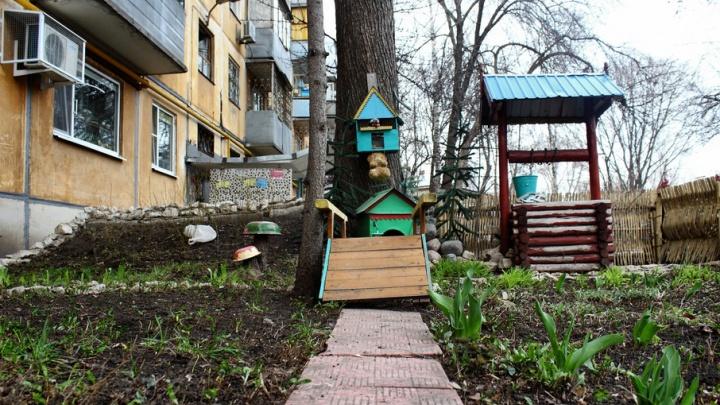 Жители Самары смогут следить за ремонтом дворов в режиме онлайн