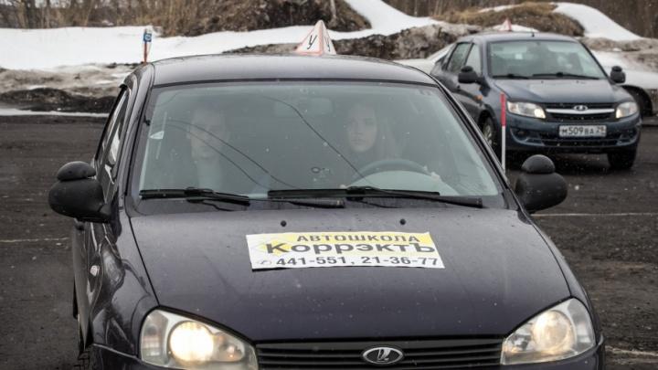 Осталось два дня, чтобы воспользоваться рождественской скидкой в автошколе «Коррэктъ»