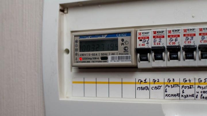 Долги тюменцев за тепловую и электрическую энергию выросли на 24 миллиона